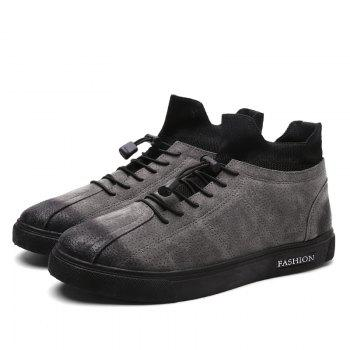 Autumn and Winter Pedal Breathable Sports Men's Shoes - GRAY 39