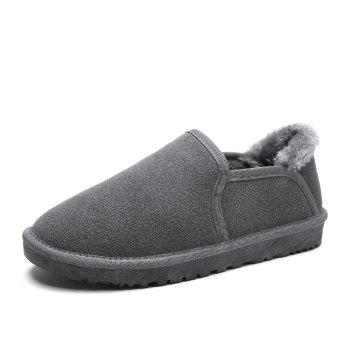 Winter Plus Velvet Casual Non-Slip Male Snow Boots - GRAY GRAY
