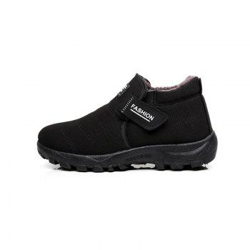 Men's Wear Warm and Leisure Cotton Shoes - BLACK BLACK
