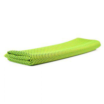 Multi-functional Quick Drying Cool Towel -  GREEN