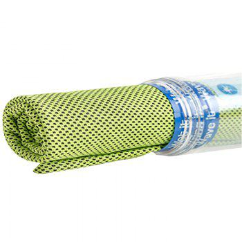 Multi-functional Quick Drying Cool Towel - GREEN GREEN