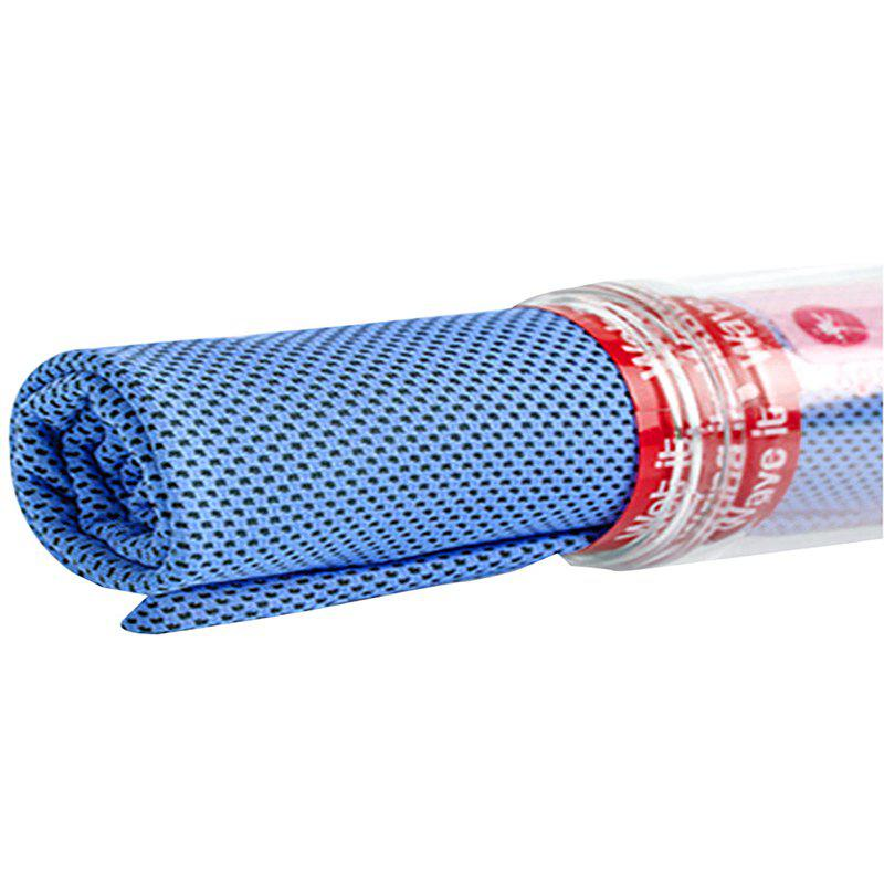 Multi-functional Quick Drying Cool Towel - BLUE