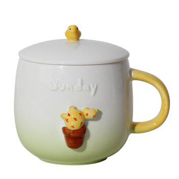 400ML Three-dimensional Miniature Potted Creative Ceramic Mug - YELLOW YELLOW