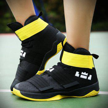 New Lovers Fashion Basketball Boots - DAISY 44