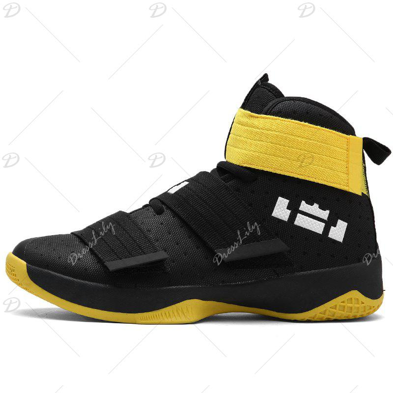 New Lovers Fashion Basketball Boots - DAISY 43