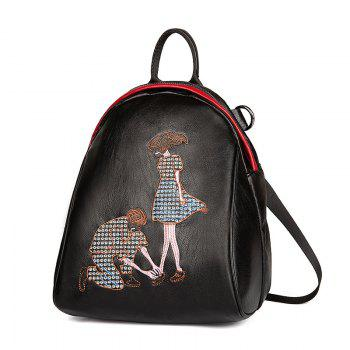 Women's Backpack Embroidery Decoration Casual School Bag - BLACK HORIZONTAL