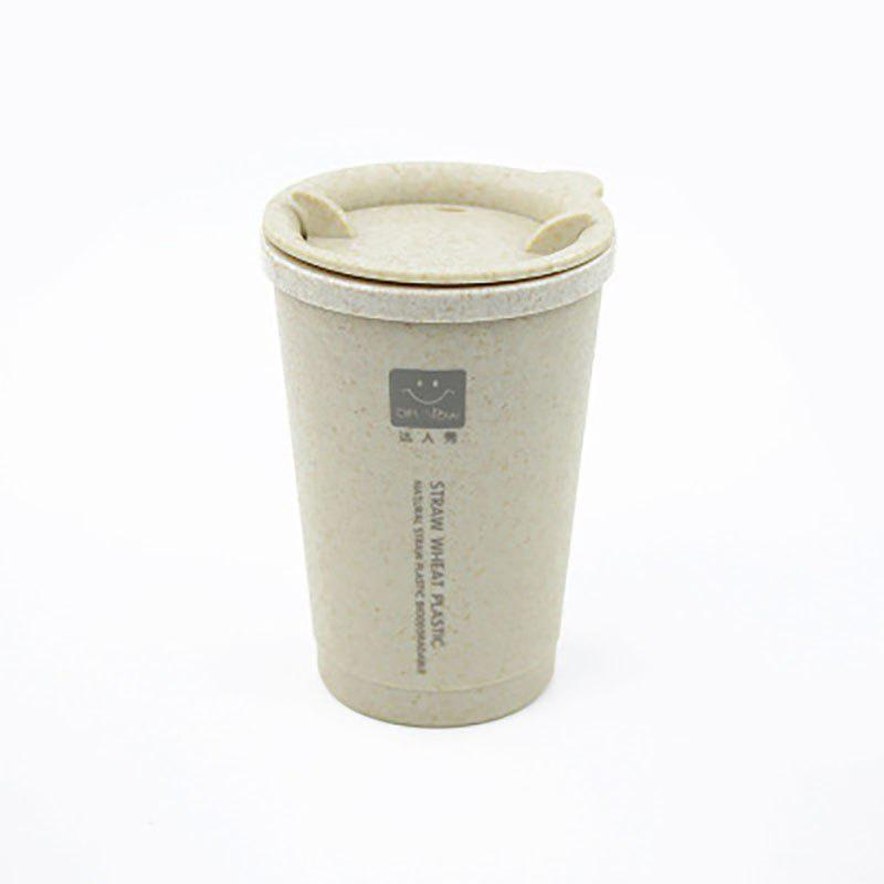 DIHE Wheat Straw Double Deck Open Cup Convenient Cute Heat Preservation - BEIGE