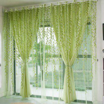 Wicker Offset Curtain Screen