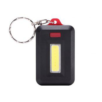 U'King ZQ-X1300  1000LM 3 Mode 8 LED COB Flashlight Lamp with Key Ring - RED