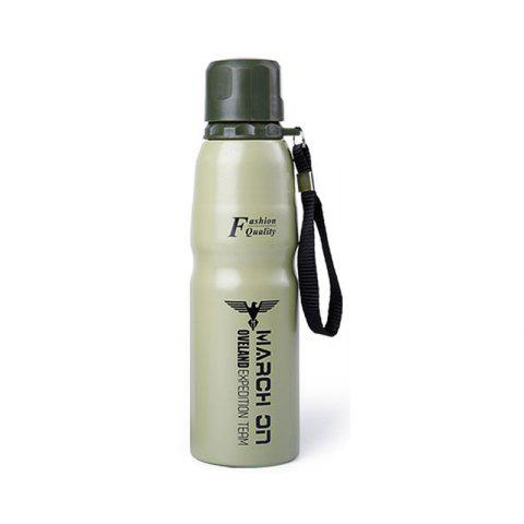 Stainless Steel Outdoor Water Cup Large Thermos - LIGHT GREEN 750ML