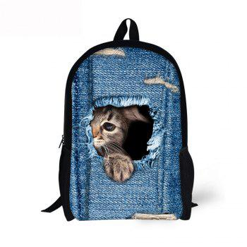 Cool 3D Animals Children School Bags Book