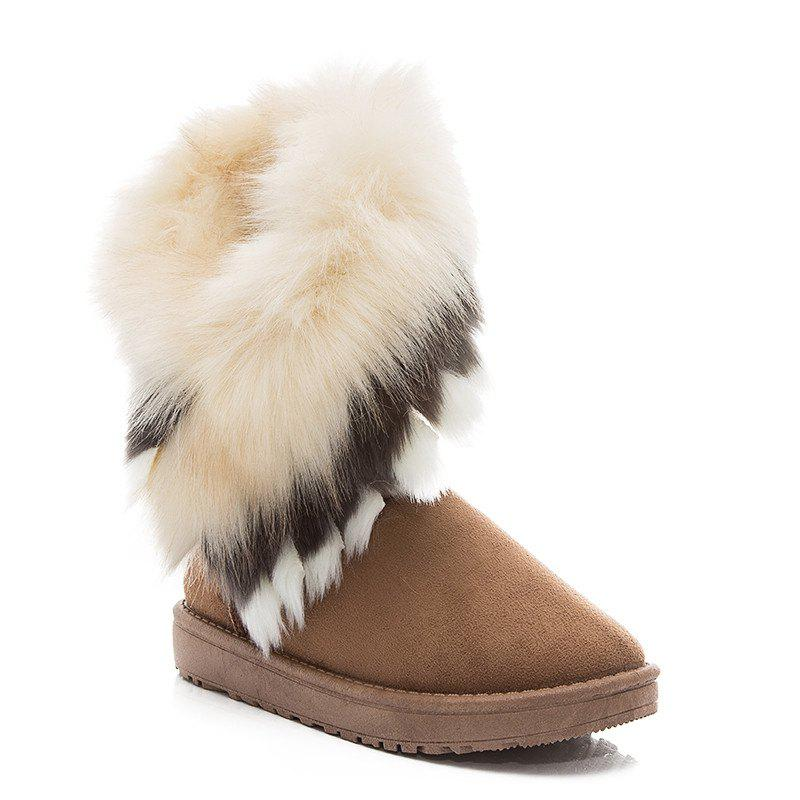 Hairy Flat-bottomed Snow Boot - BROWN 40