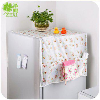 dust guard hanging bag for icebox storage - WHITE WHITE