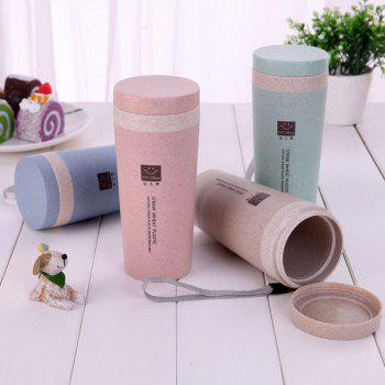 DIHE Wheat Straw Double Deck Vacuum Cup Cover Band Environmental Protection - BEIGE