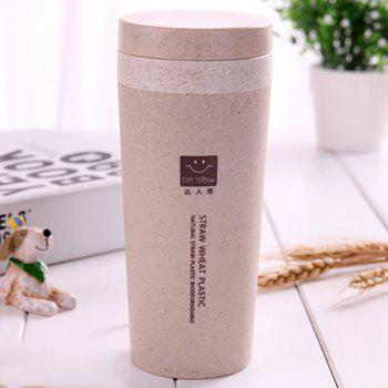 DIHE Wheat Straw Double Deck Vacuum Cup Cover Band Environmental Protection - BEIGE BEIGE