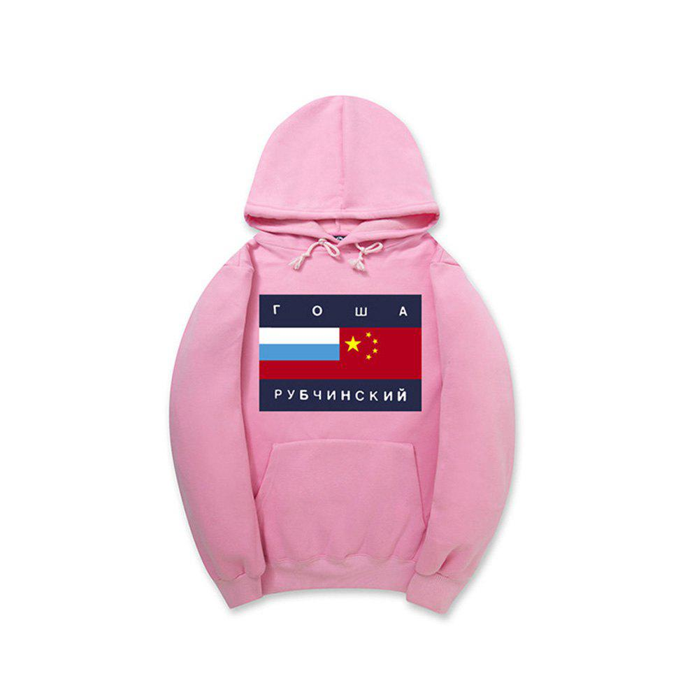 Hooded Sweater Men'S Daily Casual Hoodie - PINK S