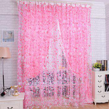 Small Suihua Offset Screen Bedroom Living Room Balcony Partition Curtain