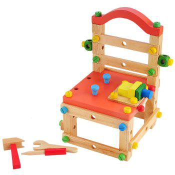 The Nut Combination Disassembly Creative Work Chair - COLORFUL COLORFUL