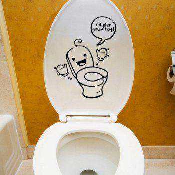 I'll Give You A Hug Quote Cartoon Toilet Sticker Vinyl Removable Washroom Decals - BALCK 23 X 24.5 CM