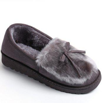 Women Winter Cute Slippers Casual Warm Comfort Leisure Slip on Shoes