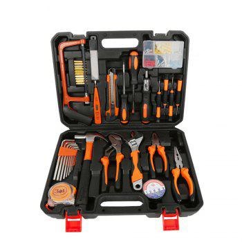 A Family Maintenance Suit with A Combination of Hundreds of Tools - COLORMIX COLORMIX