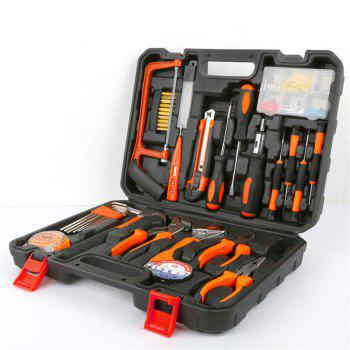 A Family Maintenance Suit with A Combination of Hundreds of Tools - COLORMIX SIZE:37.5 X 28 X 8CM