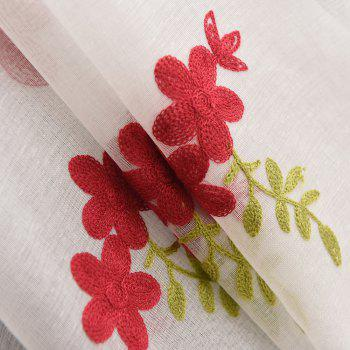 Korean Style Garden Living Room Bedroom Children's Room Embroidery Yarn Curtains - PAPAYA 2X(57WX96L)