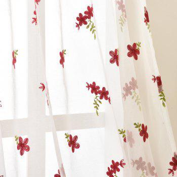 Korean Style Garden Living Room Bedroom Children's Room Embroidery Yarn Curtains - PAPAYA PAPAYA