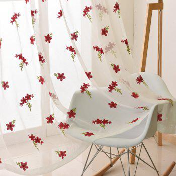 Korean Style Garden Living Room Bedroom Children's Room Embroidery Yarn Curtains - WHITE 2X(90WX90L)