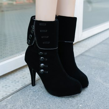Martin Boots With Round Head And High Heels - BLACK 41