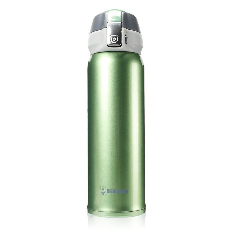 Cup Bear New UV Solid Color Stainless Steel Simple Insulation Cup 450ML - FERN