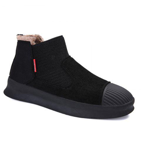 Men Casual Trend of Fashion Home Outdoor Suede Warm Slip on Shoes - BLACK 40