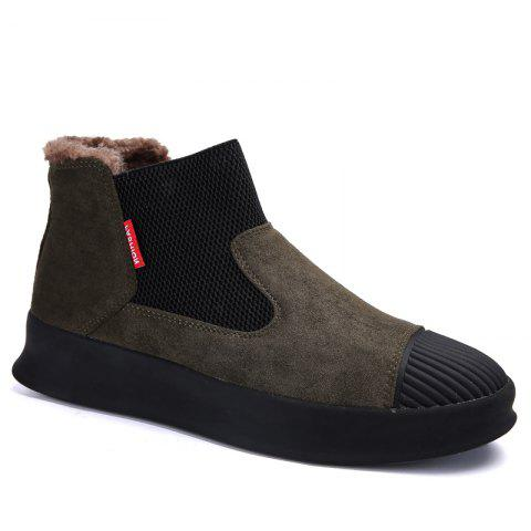 Men Casual Trend of Fashion Home Outdoor Suede Warm Slip on Shoes - BROWN 40