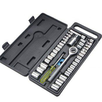 40 in One Suite of Sleeve Maintenance Tools - COLORMIX SIZE:28 X 12.5 X 3.8CM