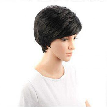 Synthetic Lace Front Short Straight Hair Bob Wig Adjustable For African Women High Temperature Fiber - BLACK