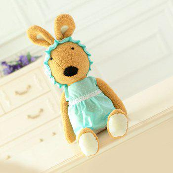 30CM Plush Toy Doll with Baby Wear - BROWN BROWN
