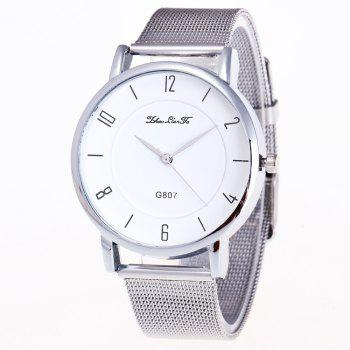 ZhouLianFa New Trend of Outdoor Business Network with Quartz Watch - SILVER SILVER