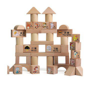 Large Wooden Block of Wooden Blocks for Children Early Education - MULTI multicolor