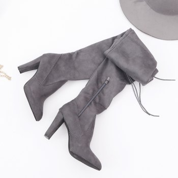 Sharp Head And Long Boots - GRAY 42