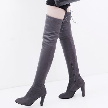 Sharp Head And Long Boots - GRAY 38