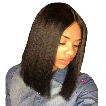 Real and Soft Short Bob Hair Free Part Synthetic Lace Front Wigs - DEEP BROWN DEEP BROWN
