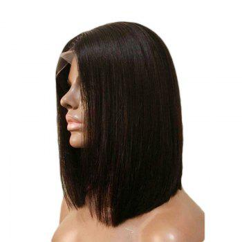 Real and Soft Short Bob Hair Free Part Synthetic Lace Front Wigs - DEEP BROWN 14INCH