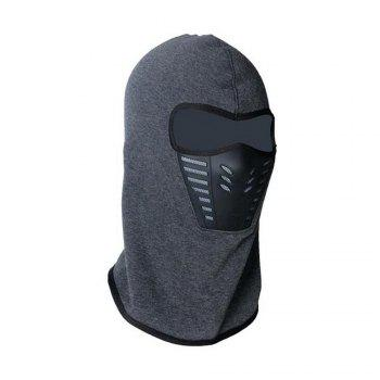 Active Wear Cold-Weather Mask for Men and Women - GRAY GRAY