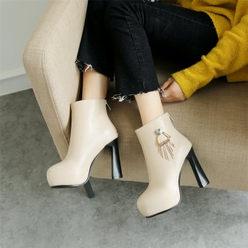 Miss Shoe A-21 Round Head Thick with Sexy Zipper and Ankle Boot - APRICOT 33