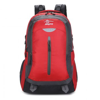 Hongjing New Stylish Multiple Zipper Casual Sporting Backpack - RED