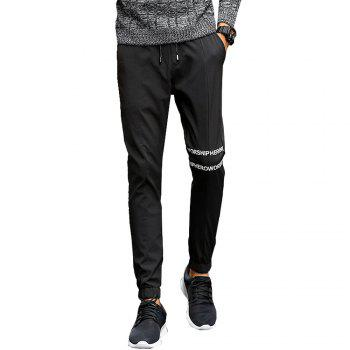 Men's Casual Pants Comfy Solid Color Trendy Drawstring Thickened Pants - BLACK BLACK