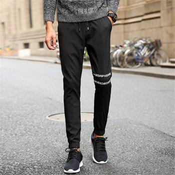 Men's Casual Pants Comfy Solid Color Trendy Drawstring Thickened Pants - BLACK L