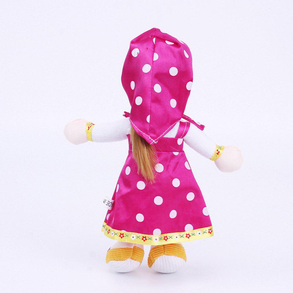 22 Cm Lovely Flower Girl Super Soft Plush Toys - PINK