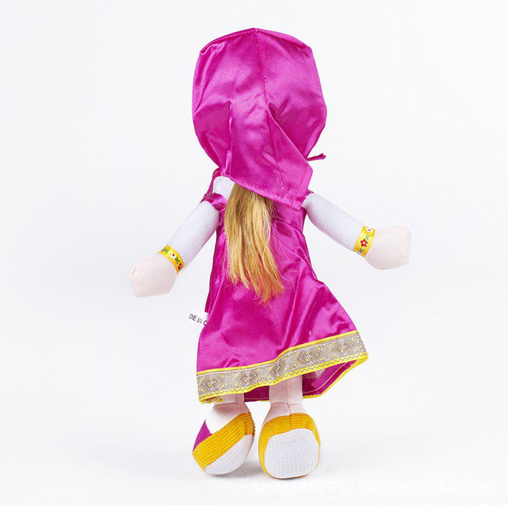 22CM Simple  Cute Plush Baby Doll Toys - PINK
