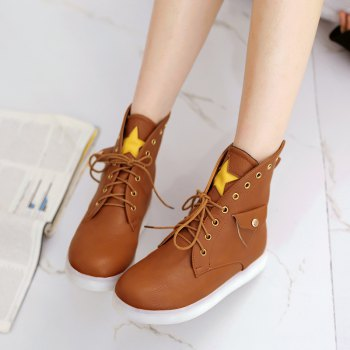 Flat-Bottomed Round Flat Bottomed Glowing Lace Boots - YELLOW BROWN 37